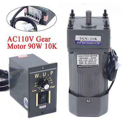 110v Electric Gear Motor Single-phase Variable Speed Controller 110 0-135rpm