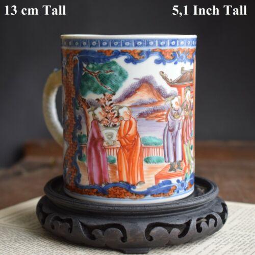 18th Century Chinese Rose Mandarin famille rose Tankard Qianlong Period #312