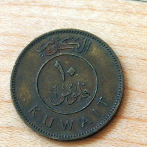1967 Kuwait 10 Fils