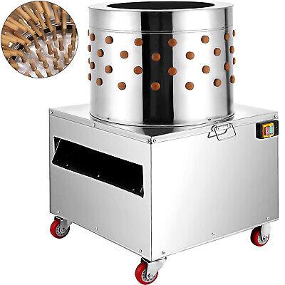 Vevor Large Pro Chicken Plucker Machine Wheels Poultry Quail Duck Bantam