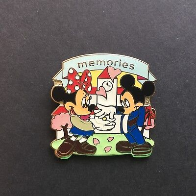 JDS Graduation 2009 Mickey and Minnie Mouse Memories ONLY Disney Pin 69075