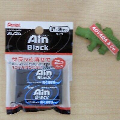 Pentel Japan Zeah06a Ain Plastic Eraser Black 2-pack Xzeah062a