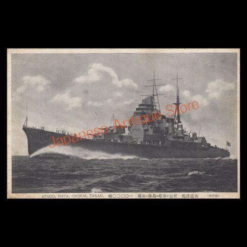 WW2 Cruiser Atago, Maya, Chokai, Takao IJN photo postcard RARE!!