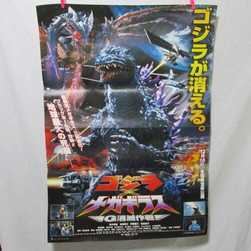 GODZILLA VS Megaguirus Original Movie Poster Japanese  B1