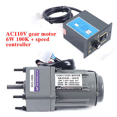 Single-phase Ac Gear Motor Electric Variable Speed Reduction Controller 110v