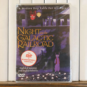 Night on the Galactic Railroad NOS Sealed Anime DVD 2001