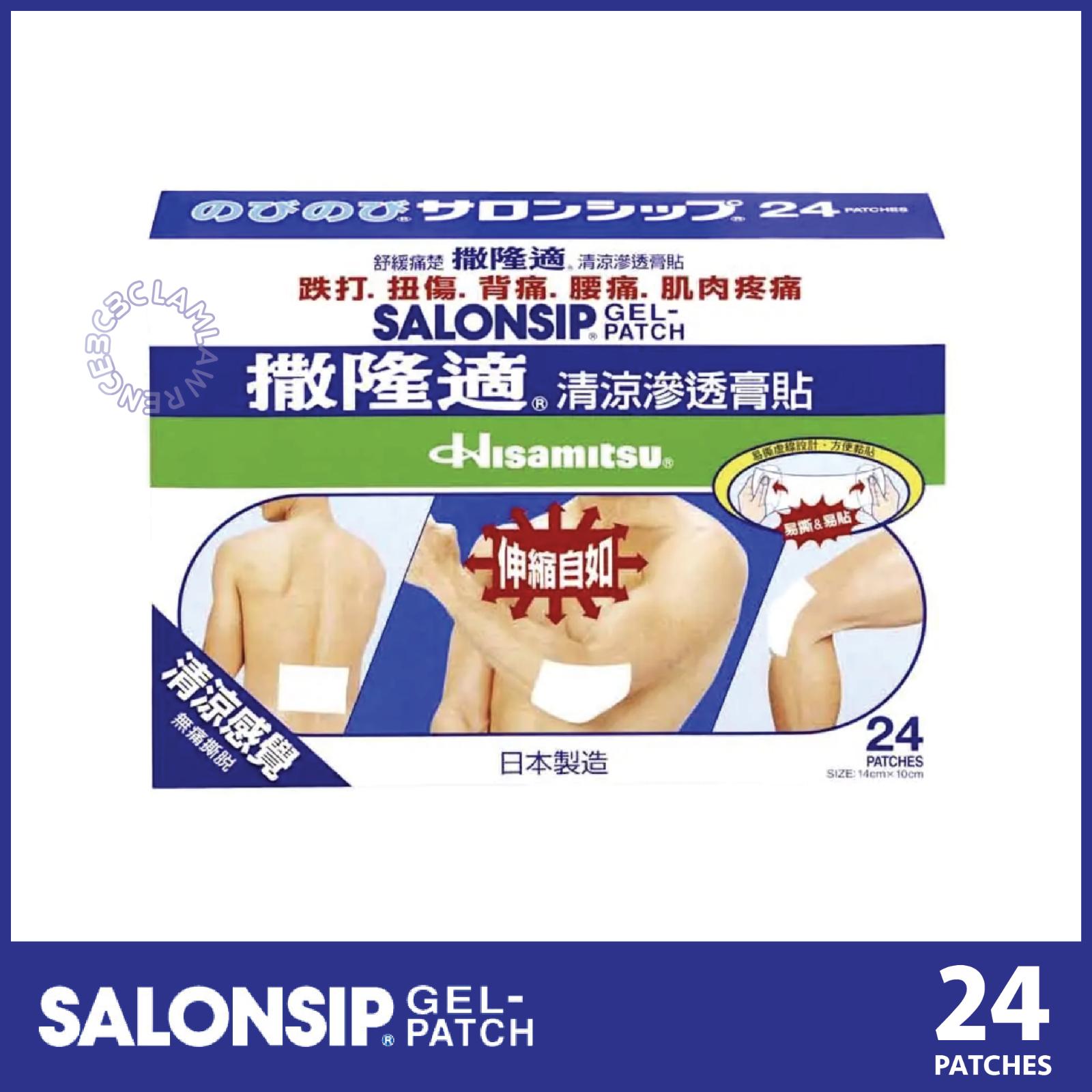 24 Patches SALONSIP 撒隆適 GEL-PATCH 14cm x 10cm Pain Relief Salonpas Hisamitsu