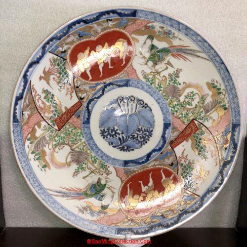"Beautiful Large 18""D Japanese 19thC Edo Meiji Arita Imari Porcelain Charger"
