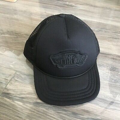 Vans Off The Wall Cap In Black