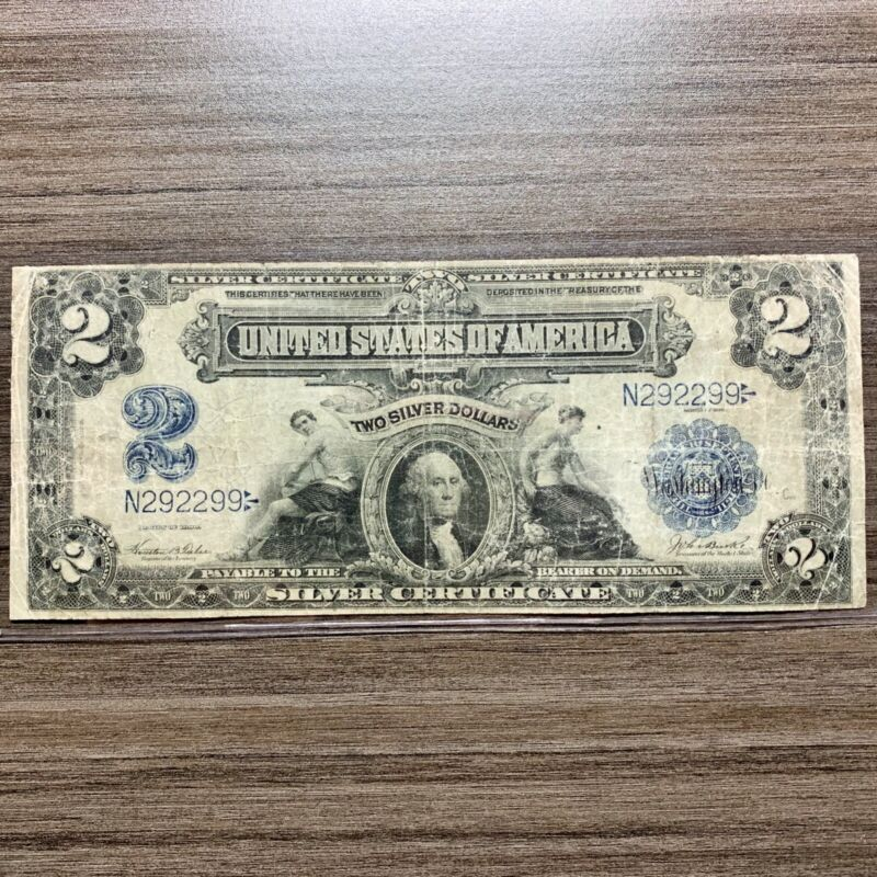 1899 $2 SILVER CERTIFICATE LARGE US CURRENCY PAPER MONEY BILL NOTE N292299