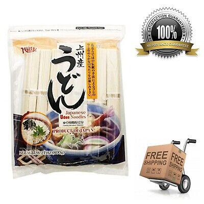 Japanese Dried Udon Noodles Premium Wheat Flour Noodles 28.21 oz