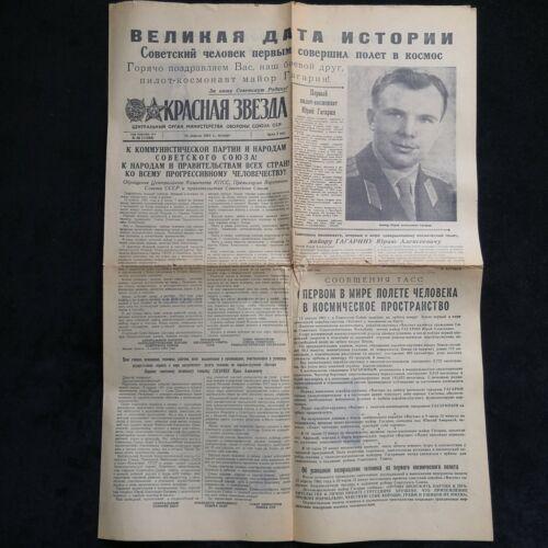 "Newspaper ""Red Star"" April 13, 1961 Gagarin"