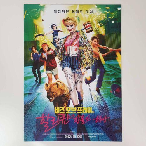 Harley Quinn Birds of Prey A4 Movie Film Posters Flyers Korean Margot Robbie