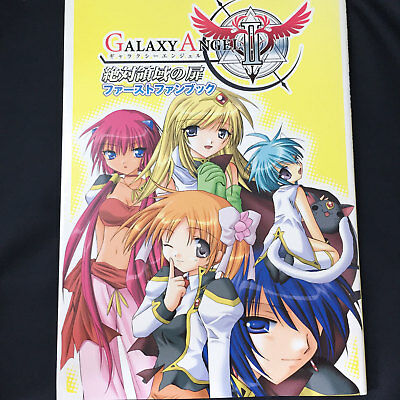 Galaxy Angel 2 Zettai Ryoiki No Tobira 1St Fan Book   Japan Game Character Guide