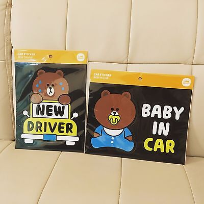 Korea Naver LINE Friends Cute Brown New Driver Baby in Car Stickers Mascot Gift](Cute Brown Babies)