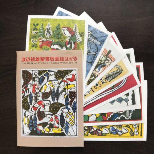Vintage Biblical Print Postcards of Japanese Artist Sadao Watanabe