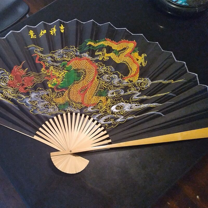 Asian Decorative Fan