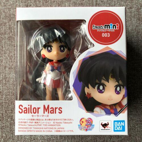 Figuarts mini Sailor Moon Sailor Mars BANDAI Figure