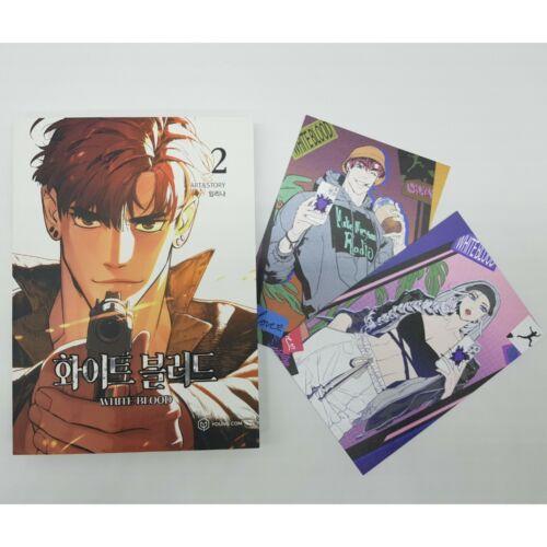 Unholy Blood Vol 2 Original Korean Book Webtoon Manga Manhwa Comic in Line Naver