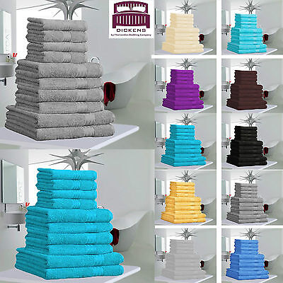 DICKENS TOWEL SET 100% LUXURY COTTON 10PC FACE HAND BATH BATHROOM TOWEL BALE SET