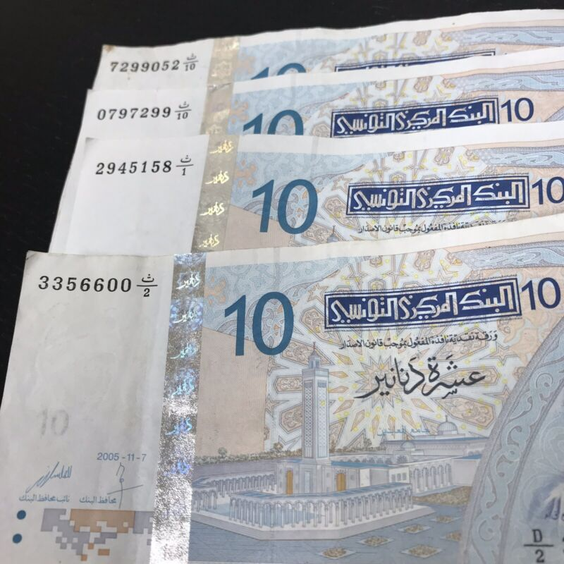 World Currency Set Of Four Individual 10 Tunisian Dinar, Circulated