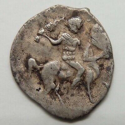 Silver Coin Denga Moscow Ivan Rurik Dynasty Terrible IV 1533-1547AD. Rus Viking
