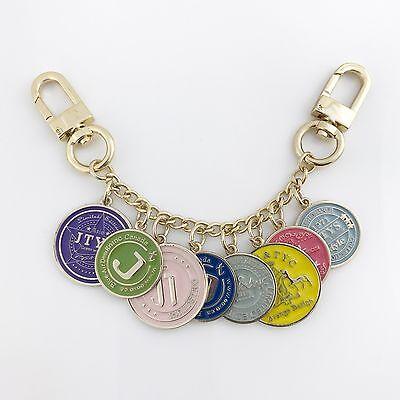 1971 Taschenanhänger Bag Charm Coins Trunks Bunt Taschenkette in Gold