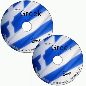 LEARN HOW TO SPEAK GREEK LANGUAGE COURSE AUDIO TUTORIAL ON 2 CD's + PDF GUIDE