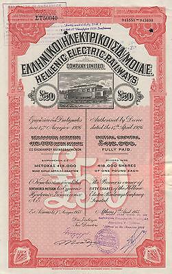 GREECE HELLENIC ELECTRIC RAILWAYS  stock certificate  ATHENS