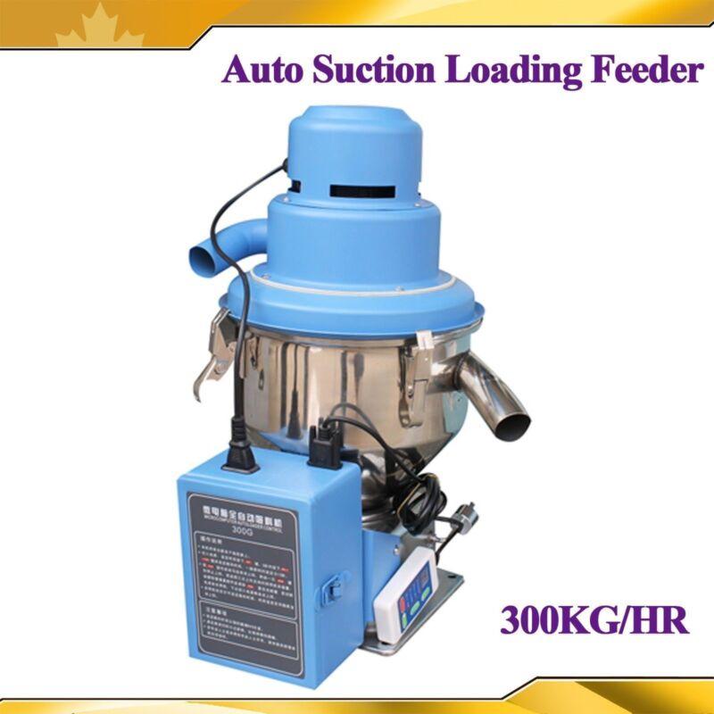 Material Auto Vacuum Loader Feeding Suction Capacity Machine  220V SA-300G