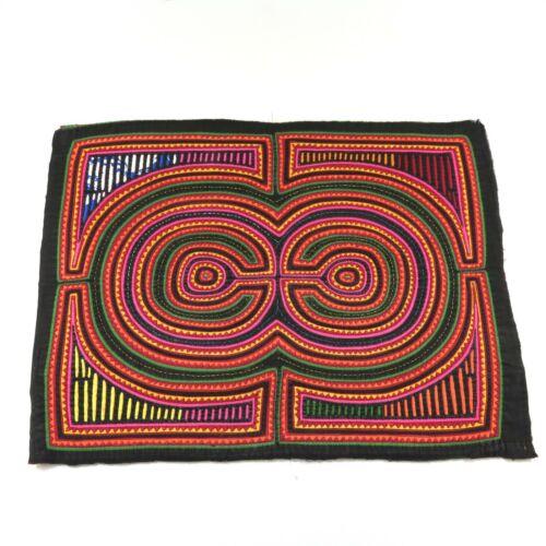 Vintage Kuna Geometric Mola Reverse Applique Textile Art Panama 22.5 x 17