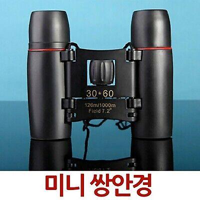 Mini Binoculars Outdoor Portable Zoom Travel Folding Telescope Stadium Compact