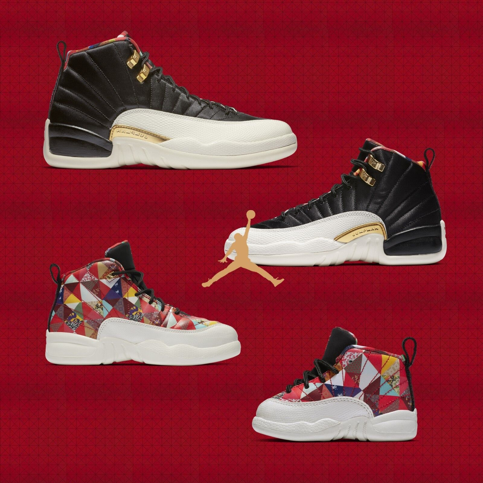 7a3e38564e182d Air Jordan 12 Retro CNY 2019 Chinese New Year Pack AJ12 Mens Womens Kids  Youth