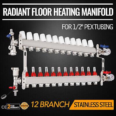 12 Branchloop Pex Radiant Floor Heating Manifold Set - Stainless Steel