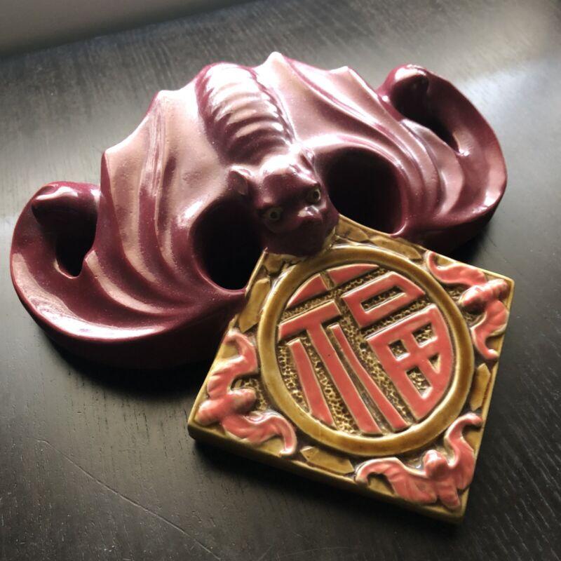 20th C LARGE Chinese Porcelain Fu Bat Wall Flower Pocket Scholar Art Good Luck