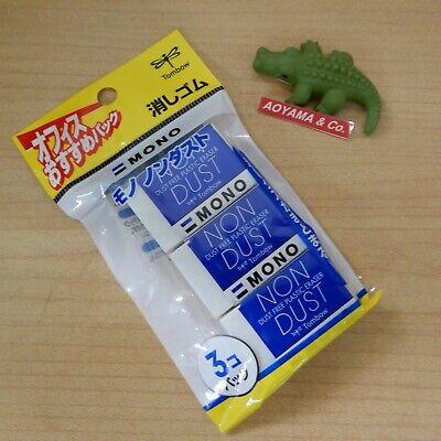 Tombow Mono Non-dust Plastic Eraser En-mn 3-pack Jsa-313