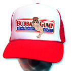Bubba Gump Hat