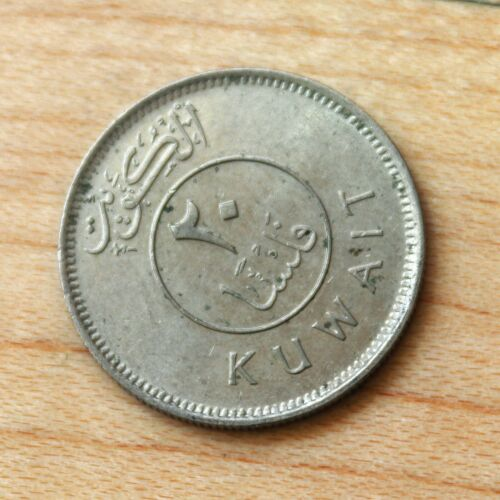 1979 Kuwait 20 Fils