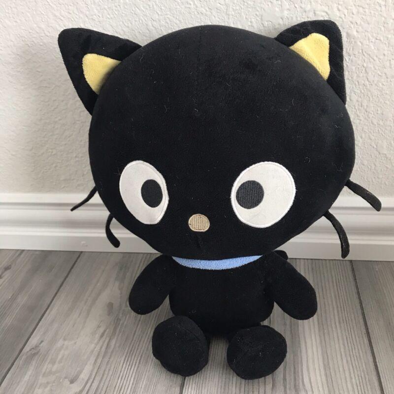 "Fiesta Sanrio CHOCOCAT 14"" Black Cat Plush Stuffed Animal Cute"