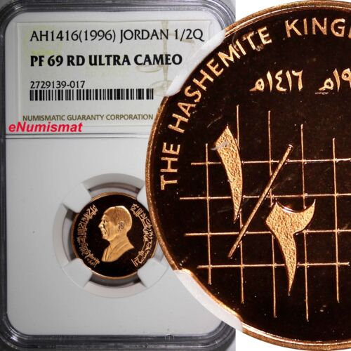 JORDAN PROOF AH1416 (1996) 1/2 Qirsh NGC PF69 RD ULTRA CAMEO TOP GRADED KM# 60