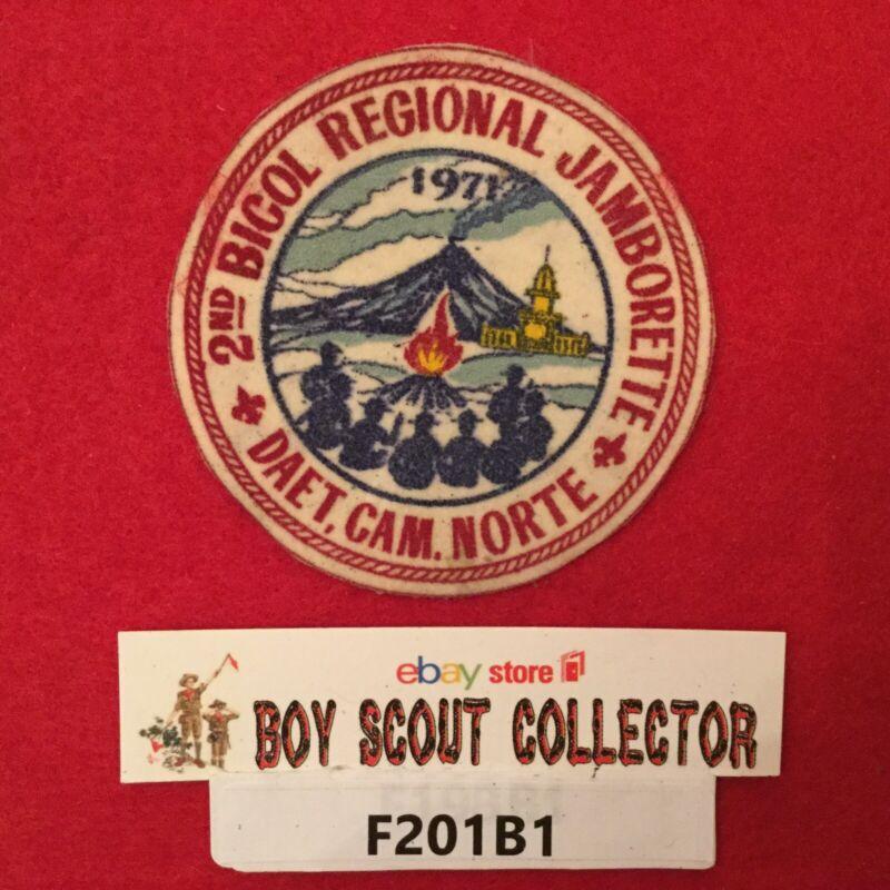Boy Scout 1971 2nd Bigol Regional Jamborette Patch Daet, Cam. Norte