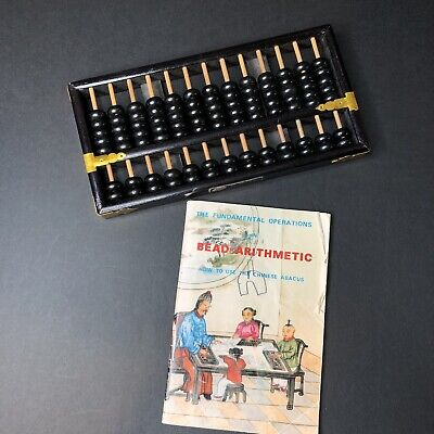 """Vintage 16"""" Wooden Abacus, w/The Fundamental Operations in Bead Arithmetic book"""
