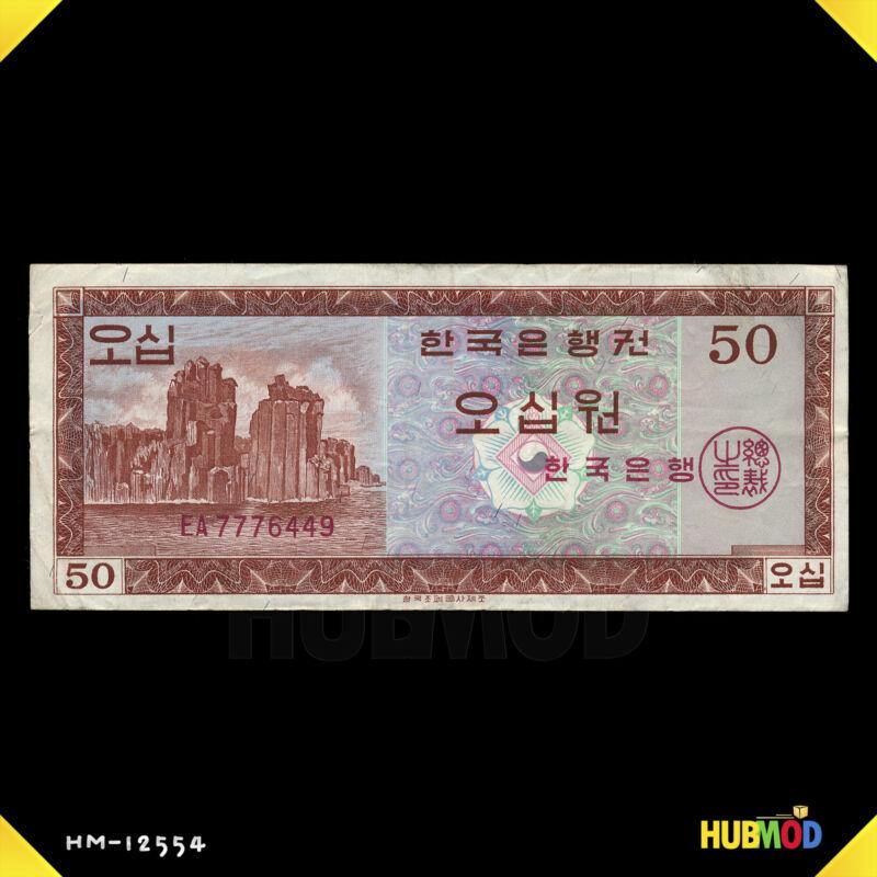 South Korea 50 Won 1962 Pick-34 Banknote EA7776449