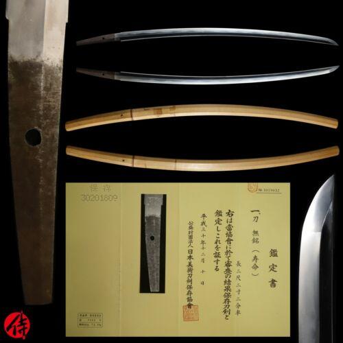 Mid Edo Period 300 years old Katana Unsigned Jyumyo with NBTHK Hozon Certificate
