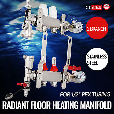 2 Branch Sizes Pex Radiant Floor Heating Manifold Set - Stainless Steel