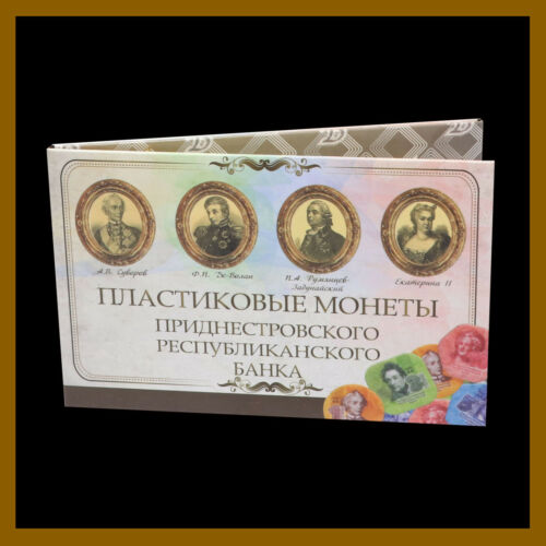 Transnistria 1-10 Rubles, 4 Pcs Coin in Folder Set, Composite Plastic, 2014 Mint