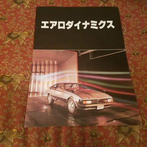 1980s Toyota Supra Test Japanese written Brochure