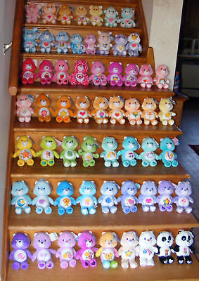 Rare COMPLETE Care Bear Set - Horse, Always There, Pig