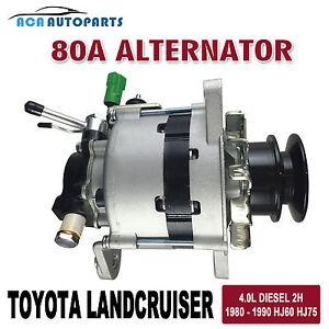 HJ75 HJ60 Alternator Toyota Landcruiser 2H 4.0L Diesel 1980-1990 80A