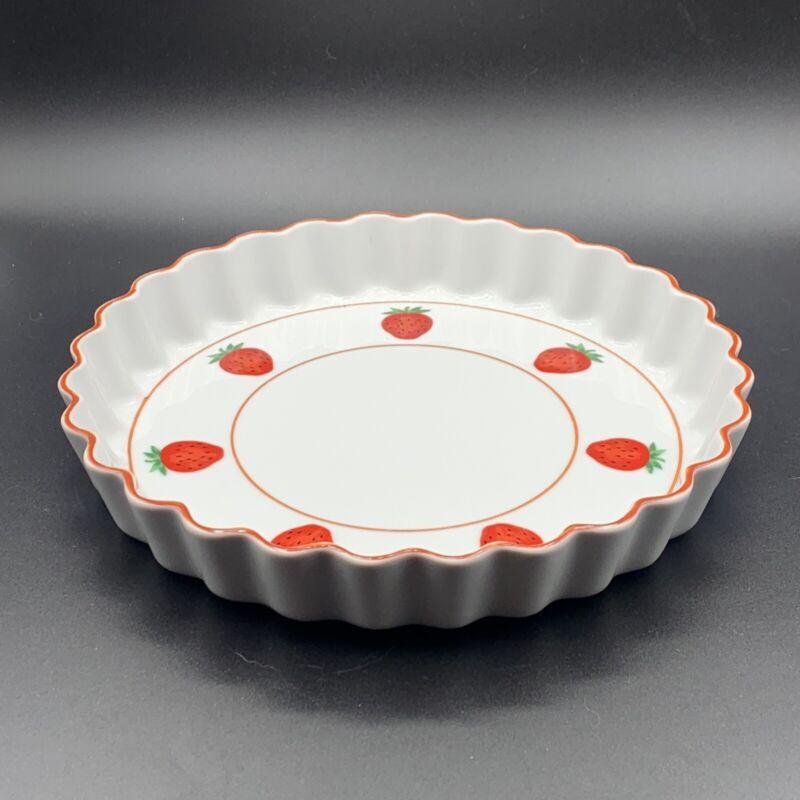 Vintage Strawberry Japan Fluted Pie Tart Dish